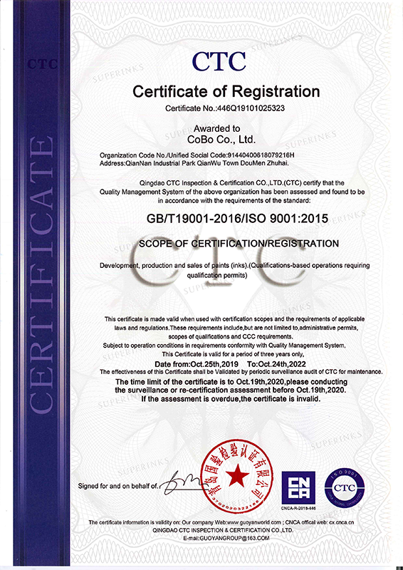 ISO 9001 SUPERINKS CERTIFICATE OF REGISTRATION CTC.png