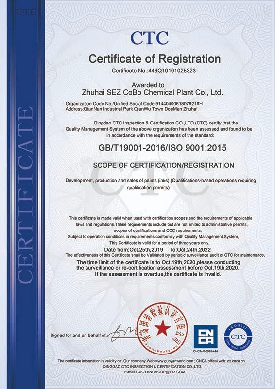 COBO ISO 9001 CERTIFICATION
