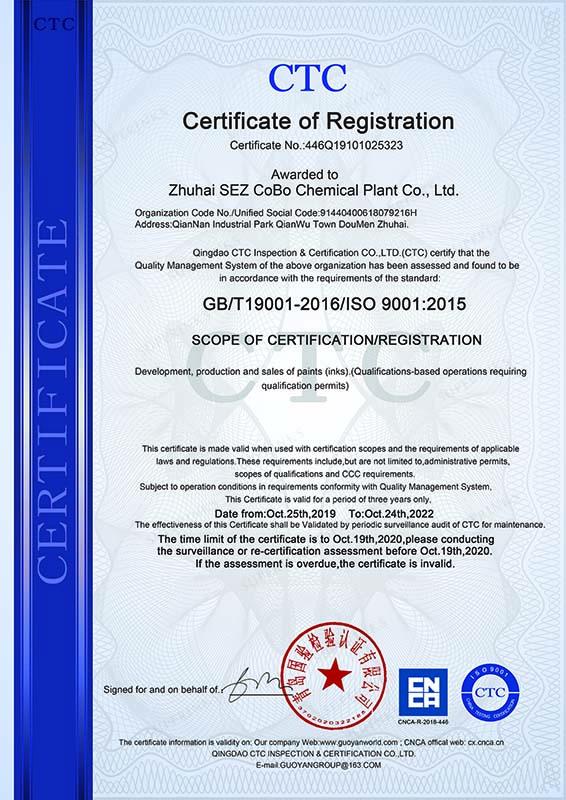 ISO 9001 COBO CERTIFICATE OF REGISTRATION CTC.jpg