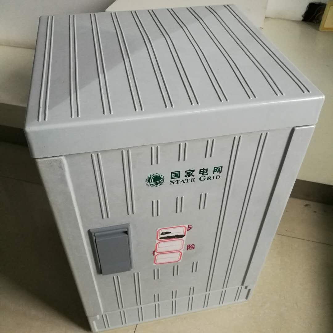 frp enclosure container