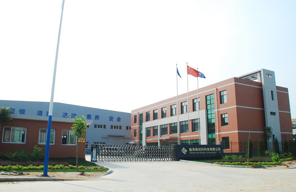 Qinhuangdao Shengze nieuwe materiaal Technology Co., Ltd.
