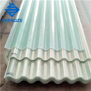 Frp fiber glass corrugated roofing sheet