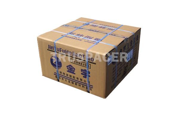 खरीदने के लिए इन्सुलेट कांच यौगिक सील पट्टी,इन्सुलेट कांच यौगिक सील पट्टी दाम,इन्सुलेट कांच यौगिक सील पट्टी ब्रांड,इन्सुलेट कांच यौगिक सील पट्टी मैन्युफैक्चरर्स,इन्सुलेट कांच यौगिक सील पट्टी उद्धृत मूल्य,इन्सुलेट कांच यौगिक सील पट्टी कंपनी,