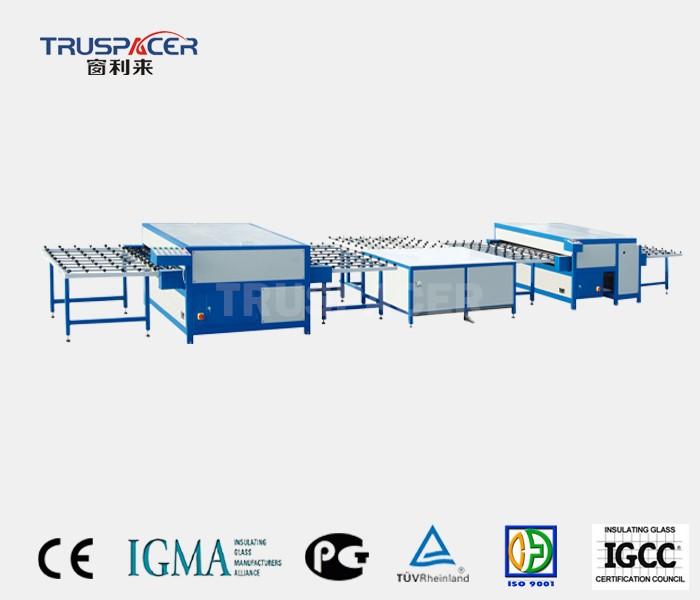 क्षैतिज इन्सुलेट ग्लास उत्पादन लाइन