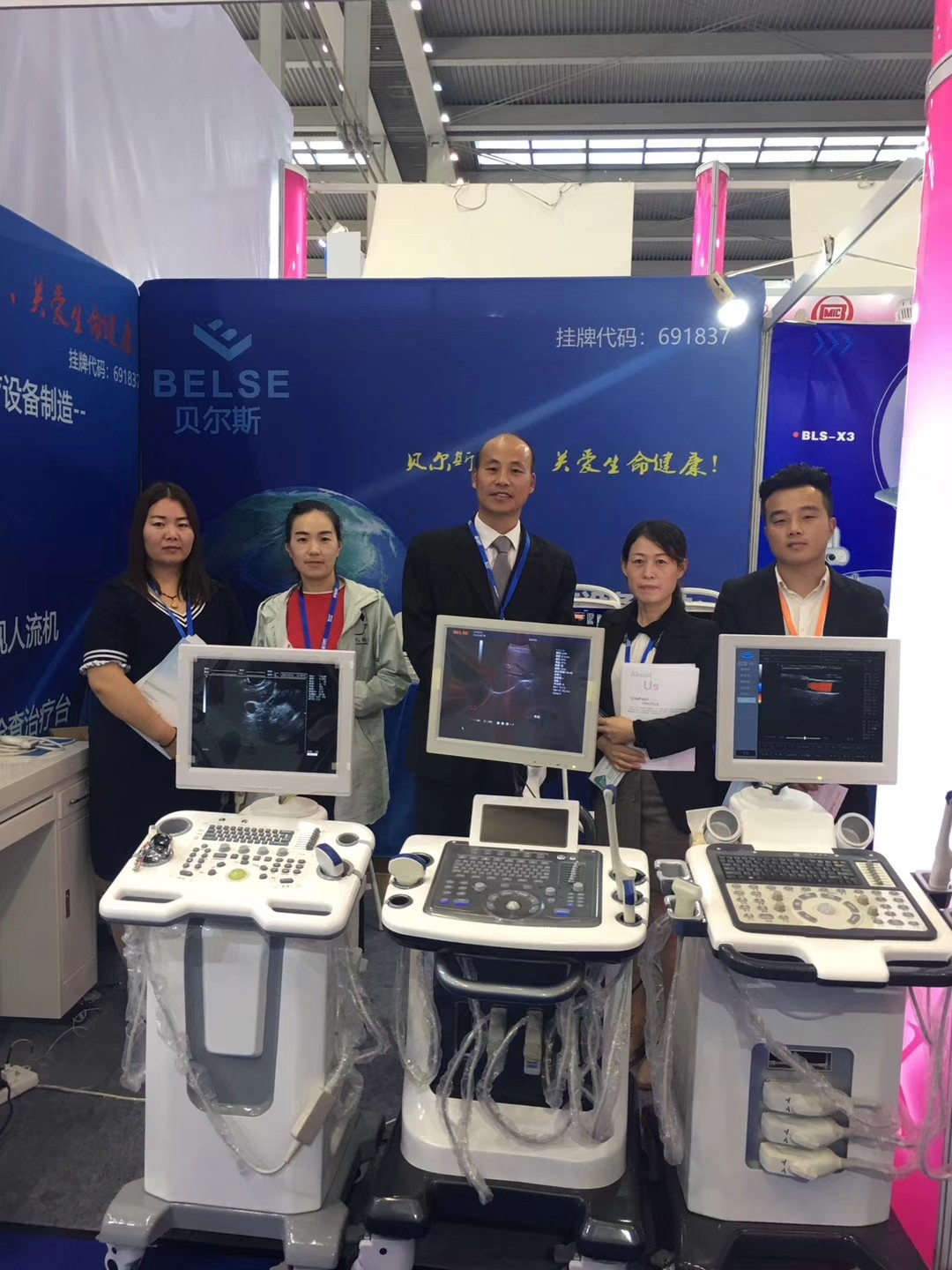 2018 CMEF of Shenzhen Exhibition