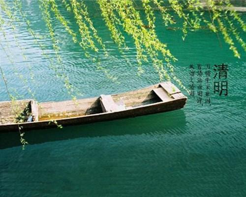 Цхинг Минг Фестивал, Иди на гроб.