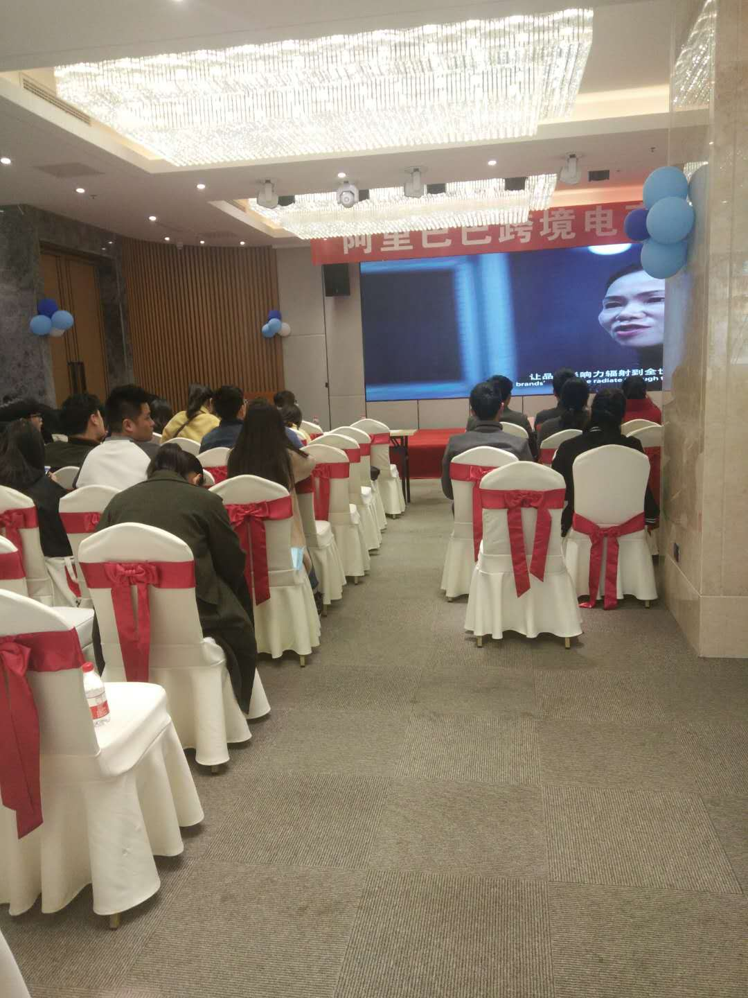 2019 BLS was invited to Alibaba's cross-border e-commerce training
