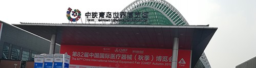 2019 yılında Qingdao CMEF Sonbahar Tıbbi Sergi