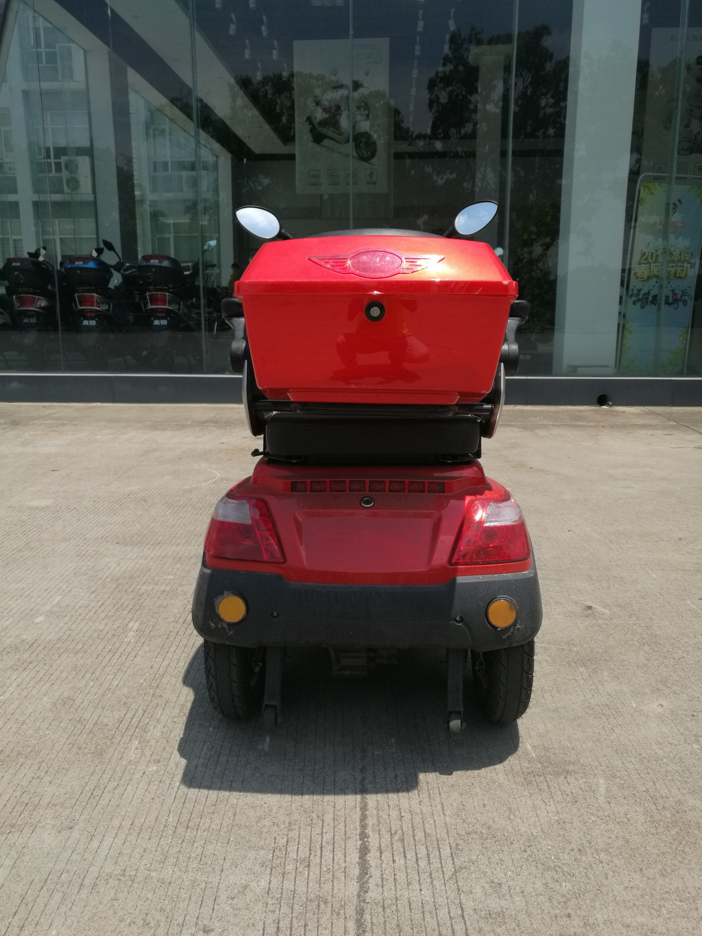 Koop Passenger Electric Tricycle. Passenger Electric Tricycle Prijzen. Passenger Electric Tricycle Brands. Passenger Electric Tricycle Fabrikant. Passenger Electric Tricycle Quotes. Passenger Electric Tricycle Company.