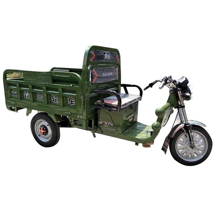 Acheter Tricycle électrique,Tricycle électrique Prix,Tricycle électrique Marques,Tricycle électrique Fabricant,Tricycle électrique Quotes,Tricycle électrique Société,