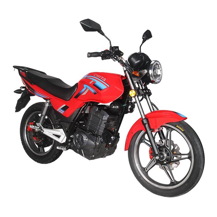 New Design E-Motorcycle