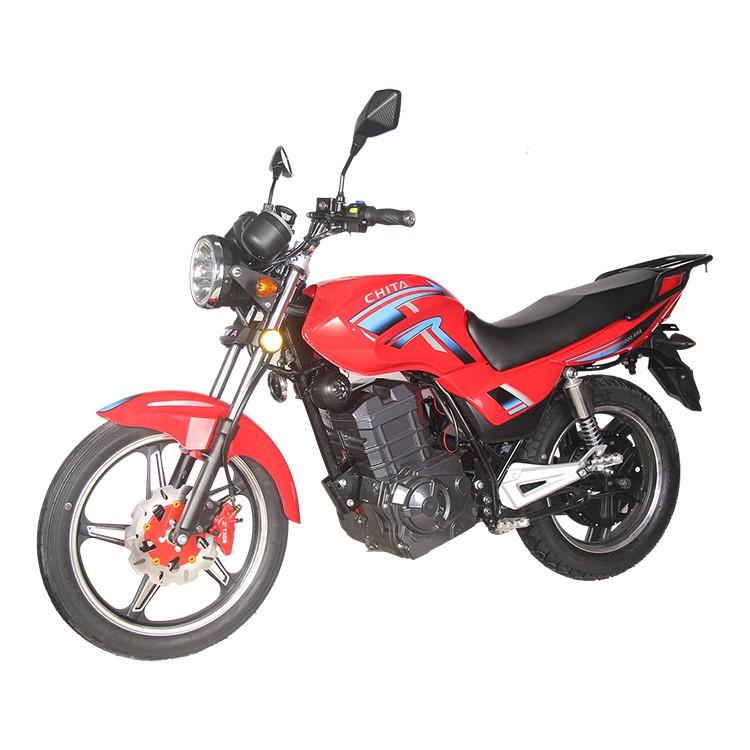 Supply New Design E-Motorcycle, New Design E-Motorcycle Factory Quotes, New Design E-Motorcycle Producers