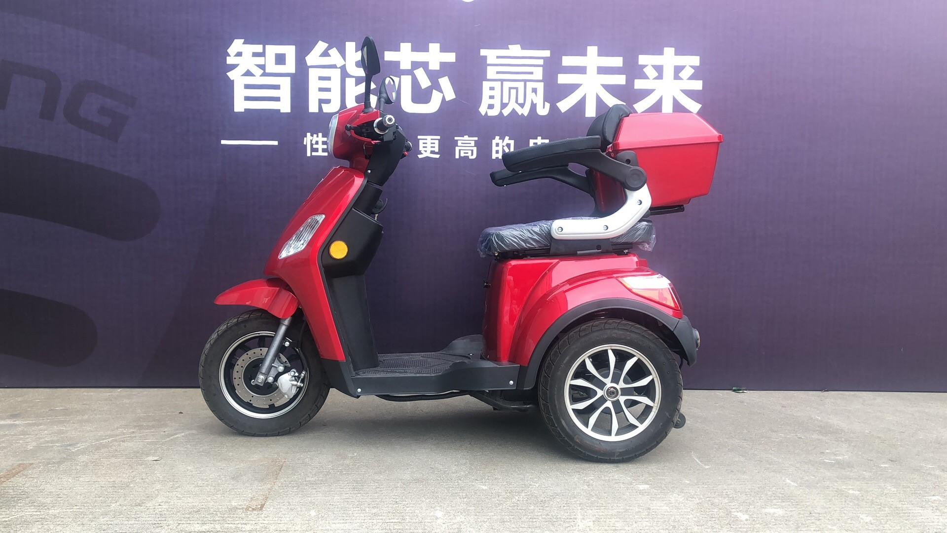 Koop Comfortabele E-driewieler. Comfortabele E-driewieler Prijzen. Comfortabele E-driewieler Brands. Comfortabele E-driewieler Fabrikant. Comfortabele E-driewieler Quotes. Comfortabele E-driewieler Company.