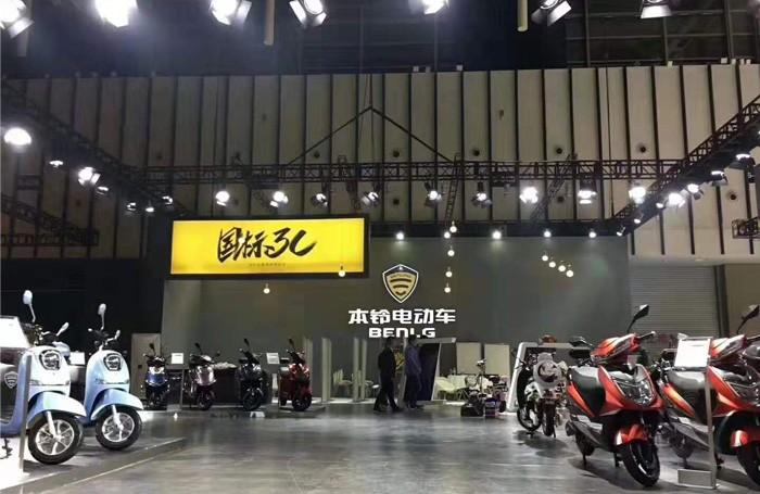 Nanjing E-bike tentoonstelling