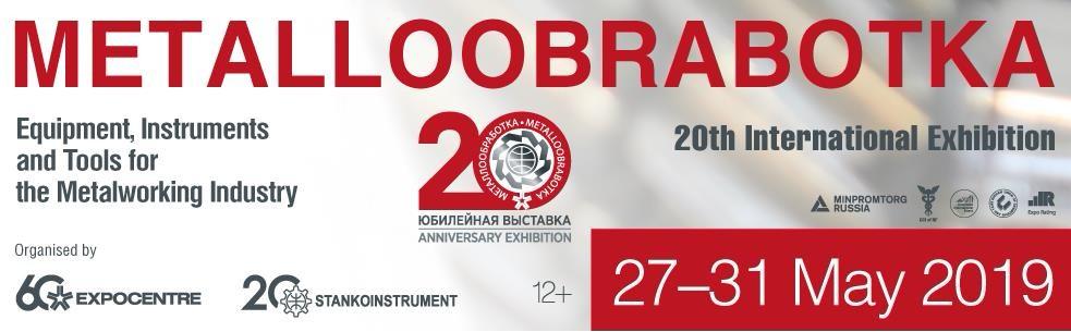 Będziemy uczestniczyć w Metalloobrabotka 2019 w Rosji