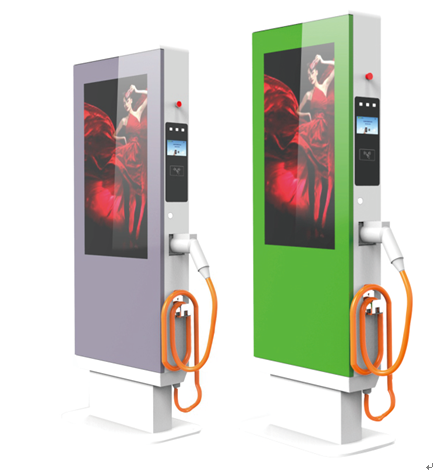7kw/14kw Vertical advertising AC charging point3
