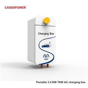 3.5kw/7kw electric car charging box