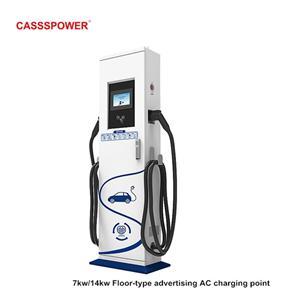 14kw floor stand electric car charging pile