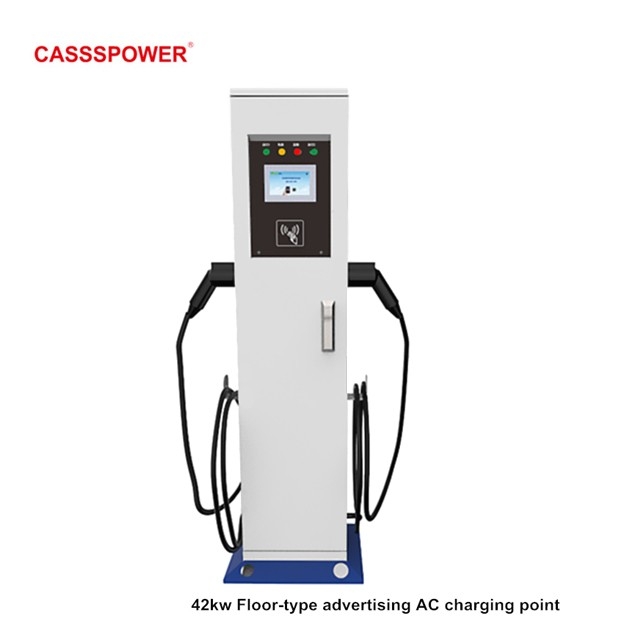 42kw floor stand electric car charging pile Manufacturers, 42kw floor stand electric car charging pile Factory, Supply 42kw floor stand electric car charging pile