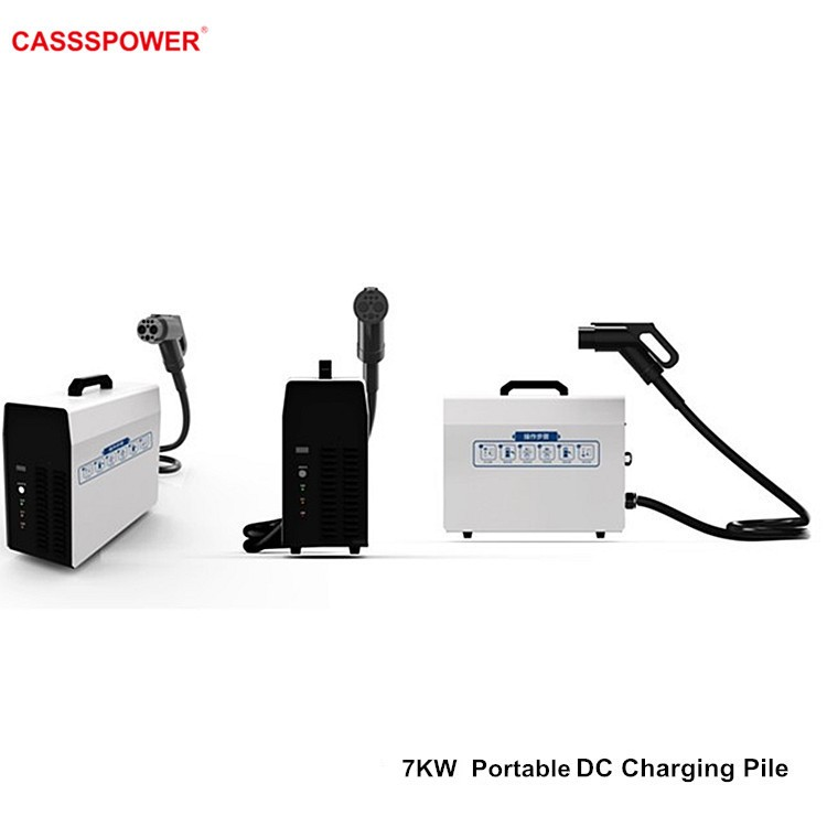 7kw electric car portable dc charging pile Manufacturers, 7kw electric car portable dc charging pile Factory, Supply 7kw electric car portable dc charging pile
