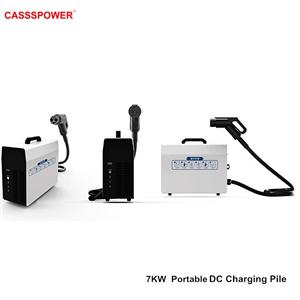 7kw electric car portable dc charging pile