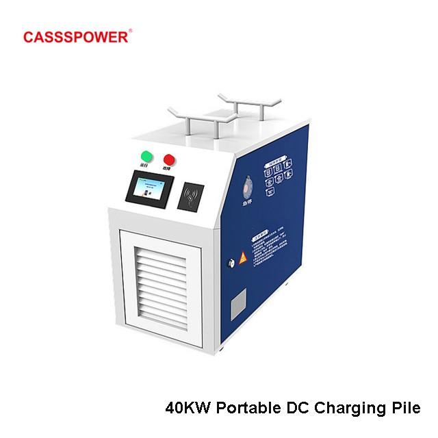 40kw electric car portable DC charging box Manufacturers, 40kw electric car portable DC charging box Factory, Supply 40kw electric car portable DC charging box