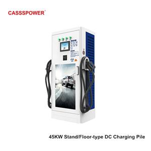 45kw floor stand electric car DC charging pile