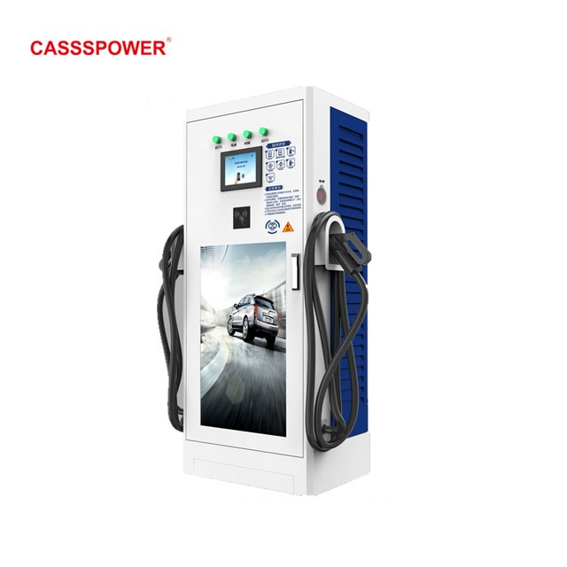 80kw electric car floor stand DC charging pile Manufacturers, 80kw electric car floor stand DC charging pile Factory, Supply 80kw electric car floor stand DC charging pile
