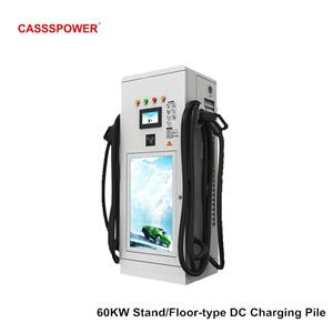 60kw electric car floor stand DC charging pile