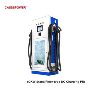 90kw electric car floor stand DC charging pile