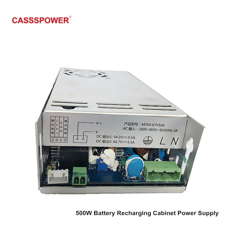 Charging cabinet charger power supply 500W 67V8A battery switching charger Manufacturers, Charging cabinet charger power supply 500W 67V8A battery switching charger Factory, Supply Charging cabinet charger power supply 500W 67V8A battery switching charger