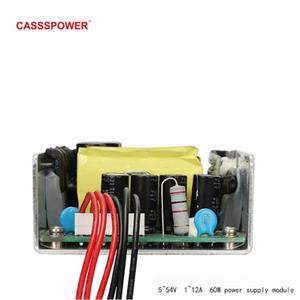 12V5A 60W power module