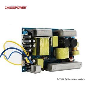 48V20A 12V4A power module dual output power supply