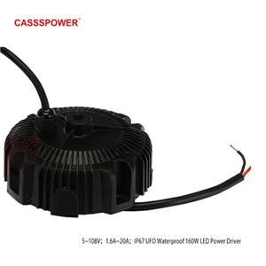 CYG-160 IP67160W 60V2.6A waterproof LED high bay light power supply