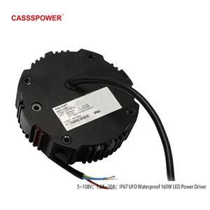 CYG-160 160W 54V2.96A IP65/IP67 waterproof LED high bay light power supply