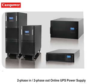 2phase in 2phase out Online UPS