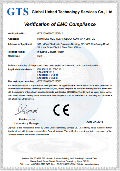 Homtecs H22 Series Router has been passed CE certification