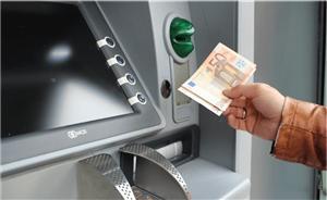 ขายปลีกและ ATM