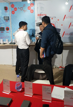 2018 Shanghai International Industrial Communication Products and Innovation Application Exhibition