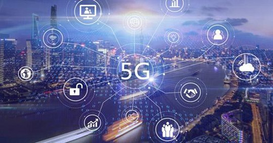 5G + is a large article waiting to be opened