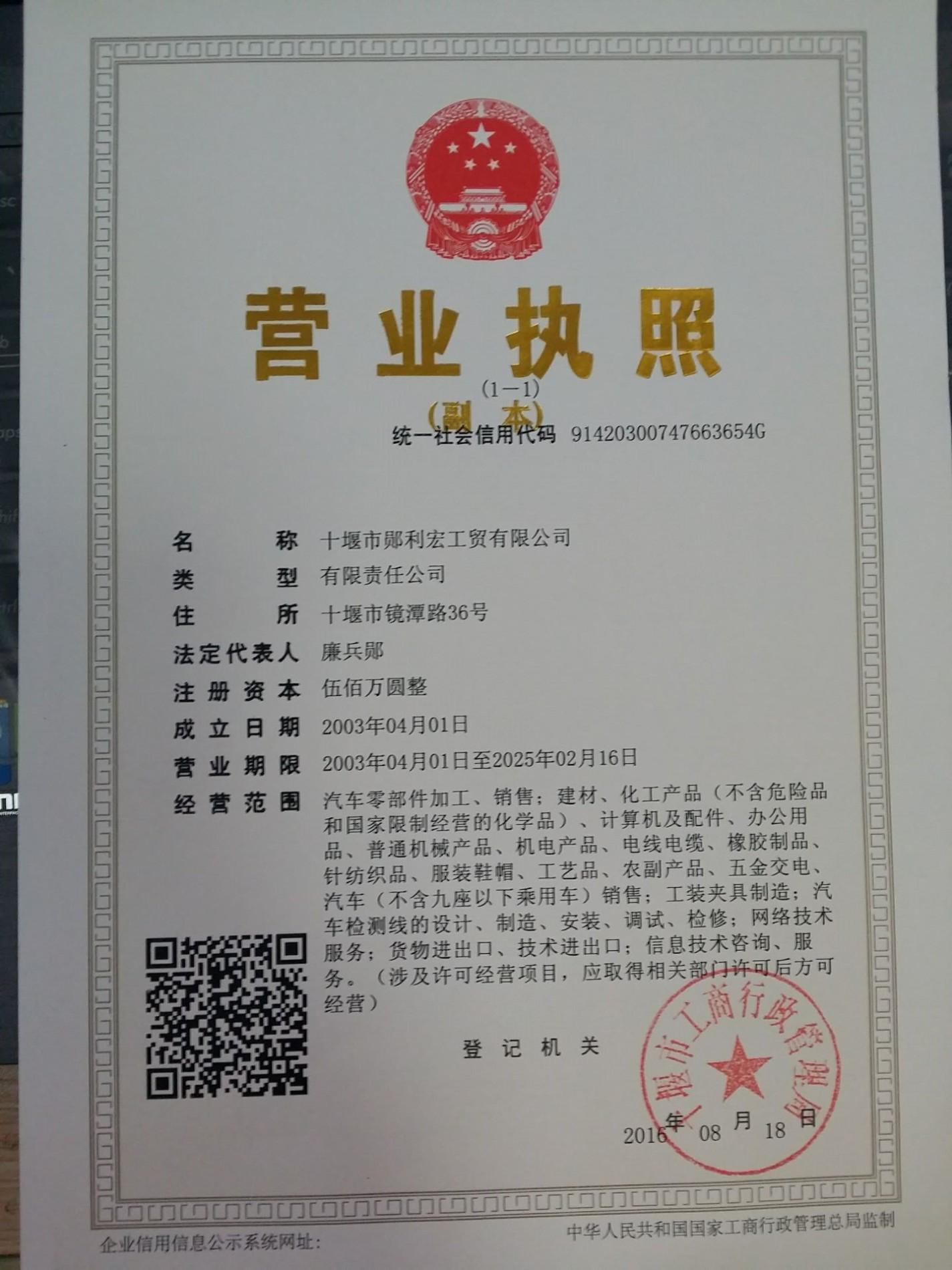 Register license