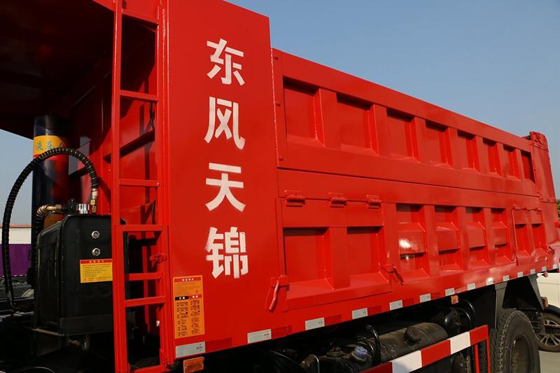 25 ton dump truck