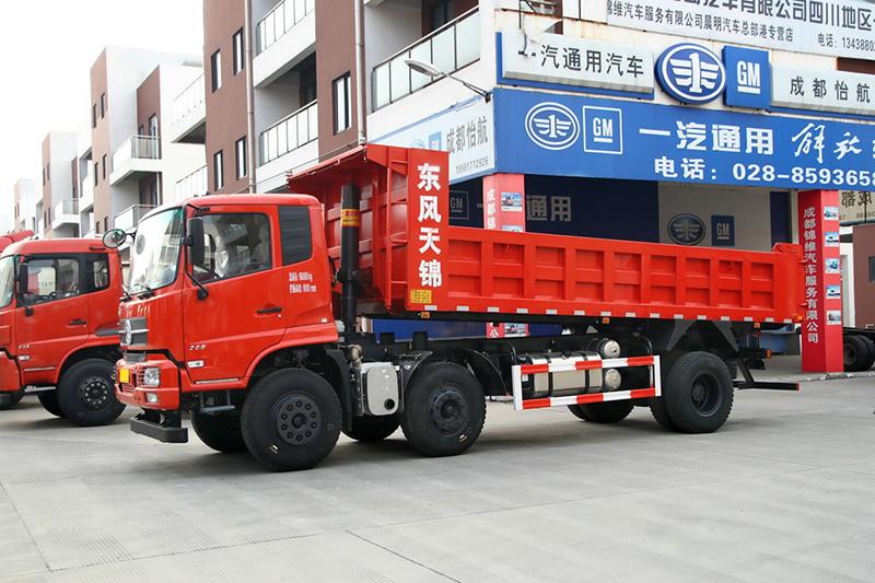 17m3 dump truck