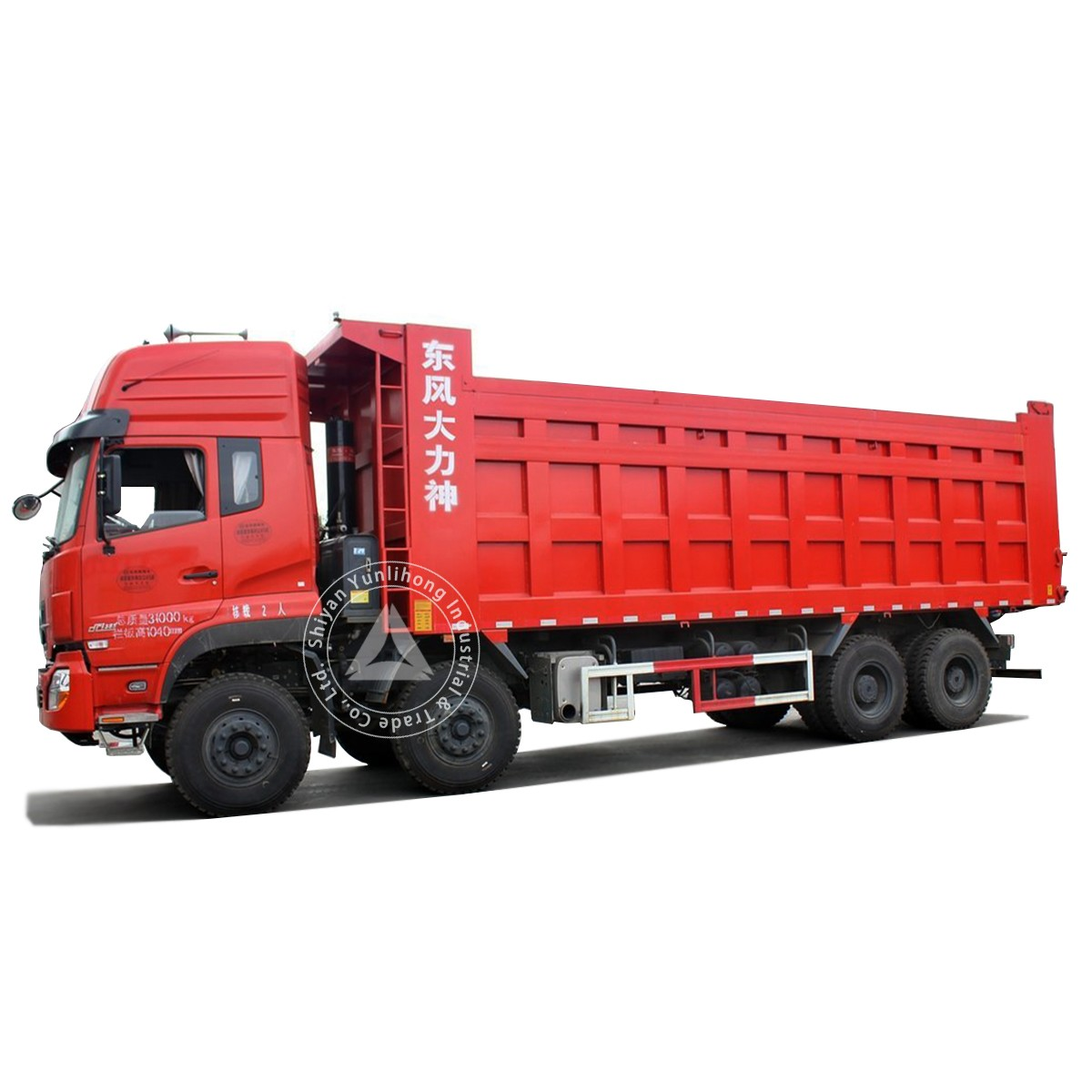 Dongfeng KC 8x4 GVW 40 Ton 23m3 To 30m3 Dump Truck Manufacturers, Dongfeng KC 8x4 GVW 40 Ton 23m3 To 30m3 Dump Truck Factory, Supply Dongfeng KC 8x4 GVW 40 Ton 23m3 To 30m3 Dump Truck