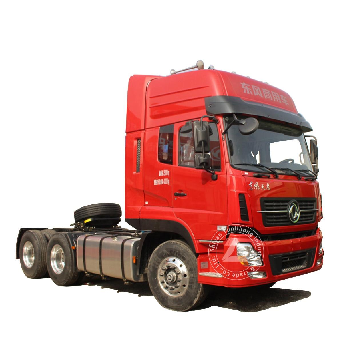 खरीदने के लिए केएल 450hp 6x4 पेट्रोलियम और रासायनिक परिवहन ट्रैक्टर,केएल 450hp 6x4 पेट्रोलियम और रासायनिक परिवहन ट्रैक्टर दाम,केएल 450hp 6x4 पेट्रोलियम और रासायनिक परिवहन ट्रैक्टर ब्रांड,केएल 450hp 6x4 पेट्रोलियम और रासायनिक परिवहन ट्रैक्टर मैन्युफैक्चरर्स,केएल 450hp 6x4 पेट्रोलियम और रासायनिक परिवहन ट्रैक्टर उद्धृत मूल्य,केएल 450hp 6x4 पेट्रोलियम और रासायनिक परिवहन ट्रैक्टर कंपनी,