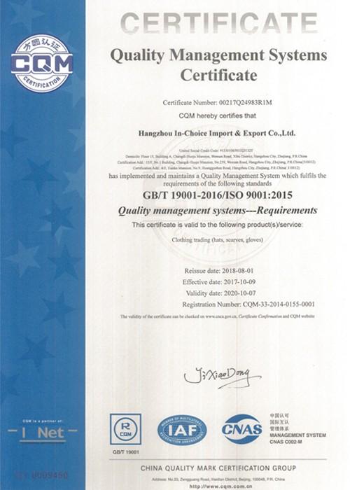 ISO9001: 2015 Kalite Yönetim Sistemi