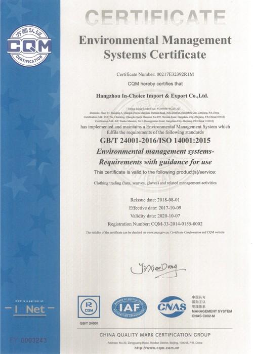 ISO14001: 2015 Çevre Yönetim Sistemi