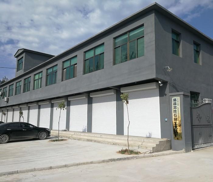 Yixian Longsheng Stein-Handwerksfabrik