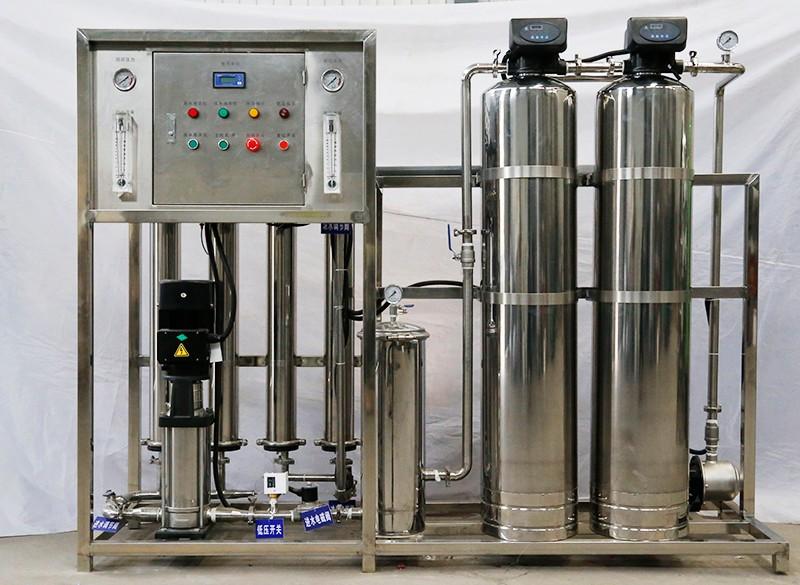 Beli  Peralatan Pengolahan Air Reverse Osmosis,Peralatan Pengolahan Air Reverse Osmosis Harga,Peralatan Pengolahan Air Reverse Osmosis Merek,Peralatan Pengolahan Air Reverse Osmosis Produsen,Peralatan Pengolahan Air Reverse Osmosis Quotes,Peralatan Pengolahan Air Reverse Osmosis Perusahaan,
