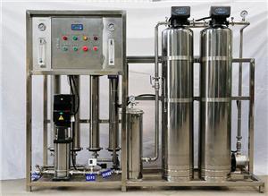 Endüstriyel Tesis Üretimi Su Arıtma Ekipmanları